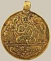 Adud al-Dawla medallion.jpg