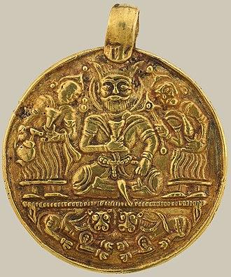 'Adud al-Dawla - Medallion of Adud al-Dawla