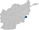 Afghanistan Khost Province location.PNG
