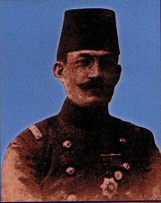 1937 in Turkey - Image: Ahmet Refik