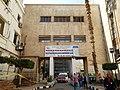 Ain Shams internal medicine hospital 4.jpg
