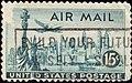 Air mail. 15 c.jpg