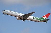Air seychelles b767-300er s7-asy arp.jpg