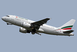 Airbus A319-100 der Tatarstan Airlines