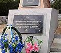 Airforce memorial in Bolhrad, plaque.jpg