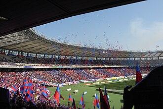 Ajinomoto Stadium - FC Tokyo Supporters