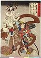Aki no Kami Taira no Kiyomori 安芸守平清盛 (BM 2008,3037.02303).jpg