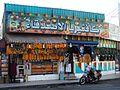 Al-Asdeqa Cafeteria, Sana'a.JPG