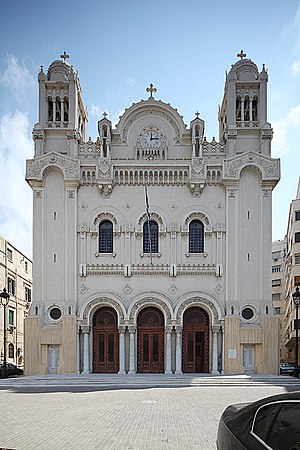 Greek Orthodox Patriarchate of Alexandria and all Africa - Cathedral of Evangelismos, Alexandria