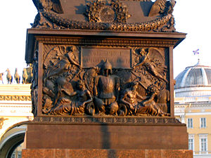 Eye of Providence - Image: Alexander Column 2006