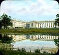 Alexander Palace exterior - Facade view.jpg