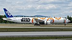 All Nippon Airways (Star Wars - BB-8 livery) Boeing 777-300ER (JA789A) at Frankfurt Airport (14).jpg