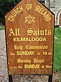 All Saints (C of I) Church Kilmalooda - geograph.org.uk - 537807.jpg