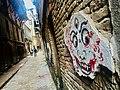 Alleys Of Asan.jpg