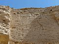 Amarna stele14.jpg