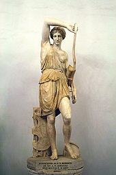 Wounded Amazon of the Capitoline Museums d6e7f1a930