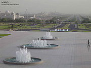 The American University of Sharjah