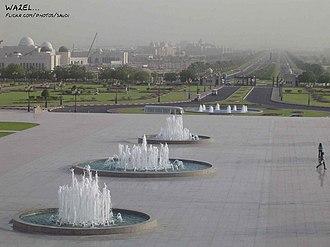 American University of Sharjah - Image: American University of Sharjah