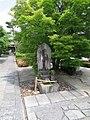 Amidaji Kamigyo-ku 022.jpg