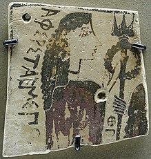 Amphitrite - Wikipedia