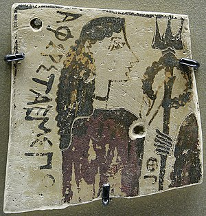 Amphitrite - Amphitrite bearing a trident on a pinax from Corinth (575–550 BC)