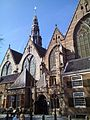 Amsterdam, Holanda - panoramio (27).jpg