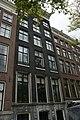 Amsterdam - Keizersgracht 746.JPG