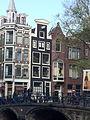 Amsterdam - Oudezijds Voorburgwal 332.jpg