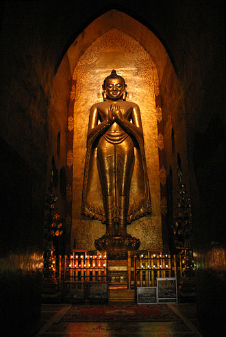 Kassapa Buddha - Ananda Temple Buddha, Myanmar