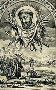 Anastasius of persia.jpg