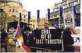 Anwar Yusuf Turani in London.jpg