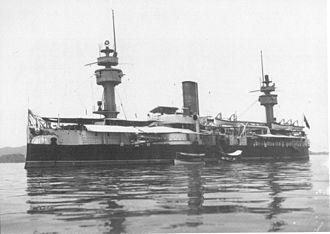 Brazilian battleship Aquidabã - Image: Aquidaba 3