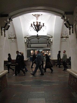 Arbatskaya (Arbatsko–Pokrovskaya line) - Image: Arbatskaya APL (Арбатская АПЛ) (5018298356)