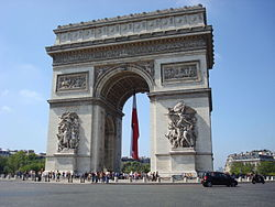 Доклад на тему триумфальная арка 3746