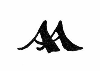 Arent Arentsz - Arent Arentsz signature