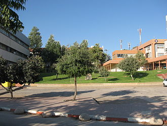Ariel University - View of Ariel University campus