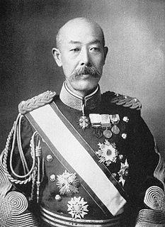 Ueda Arisawa Japanese general