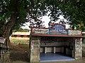 Ariyaperumanur Panchayat.jpg