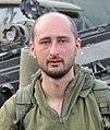 Arkadiy Babchenko (cropped).jpg