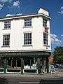 Art Gallery and Café in Fye Street, Norwich - geograph.org.uk - 1956383.jpg