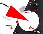 Un ejemplo de arte vanguardista ruso por El Lissitzky en 1919.