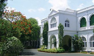 Administrative Staff College of India - Formerly known as Bella Vista and now ASCI main building