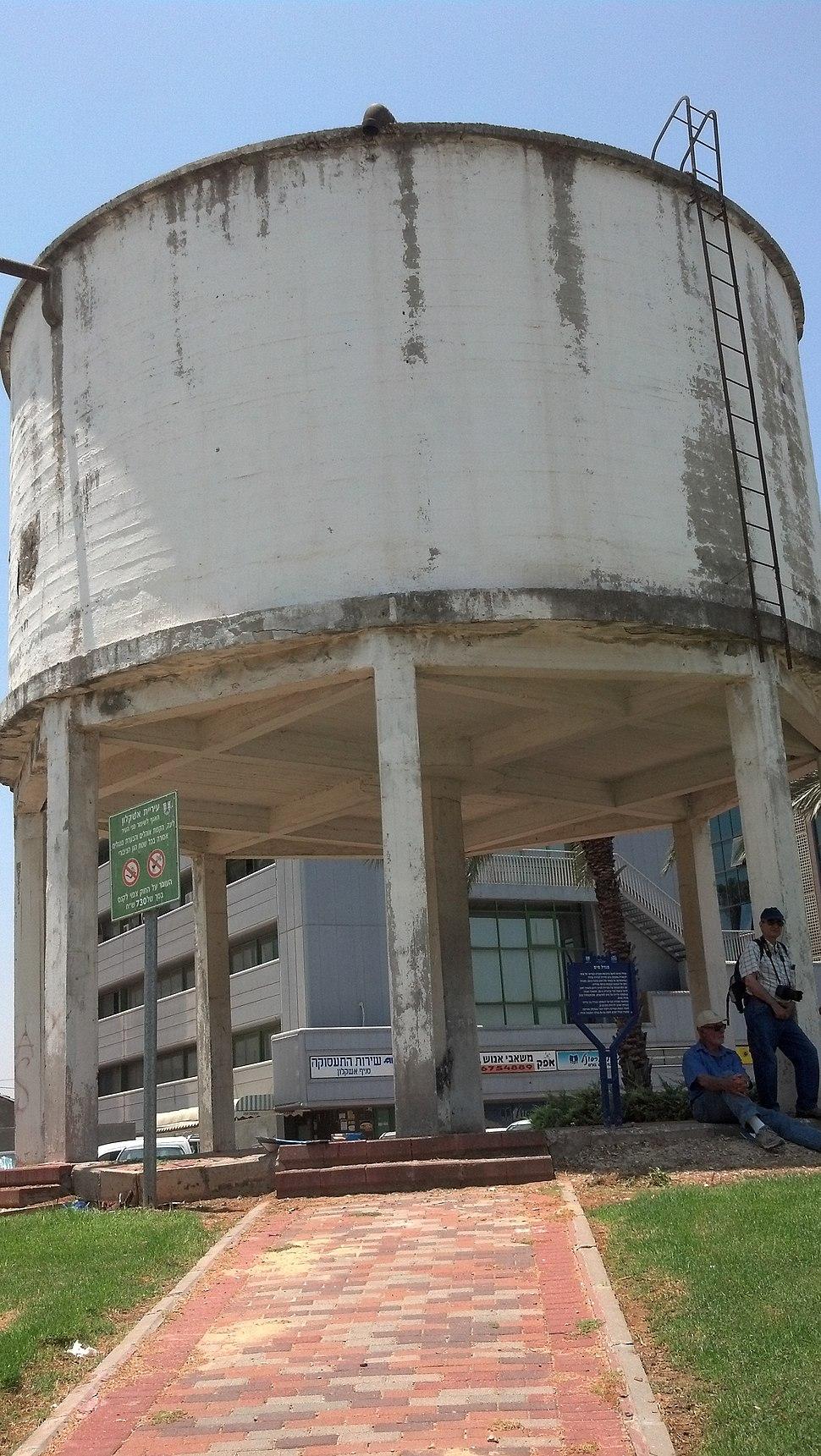 Ashkelon water tower