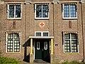 Assen - aanzicht voormalig Wilhelmina Ziekenhuis - 04.jpg