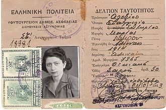 Angelos Evert - Identity card forged by Police Chief Evert which falsely identifies Eva Alhanati, a Greek Jewish woman, as a member of the Greek Orthodox Church named Evangelia Alexiou.