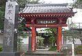 Atsuharahonshoji01.jpg