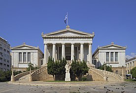 Attica 06-13 Athens 32 National Library.jpg