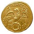 Auguste aureus Gallica 22153 revers.jpg