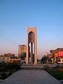 Azadi square in Morning - Nishapur 12.JPG