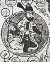 Büyük Selçuklu Sultani Melikşah.jpg